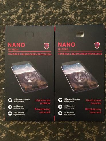 Bakı şəhərində Nano-üzlüklər telefon üçün. Qiymət bir üzlük üçün qeyd olunub.