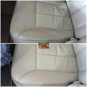 Покраска кожи и пластика в салоне авто