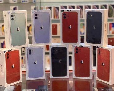 Yeni IPhone 11 64 GB Qara