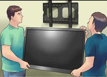 услуги телемастера в Кыргызстан: Установка телевизора на стену. Качественно не дорого. Звоните