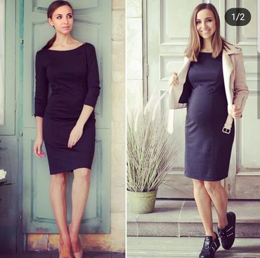 Платье для кормящих мамочек и беременных. Черное маленькое платье