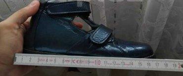qış ortopedik uşaq ayaqqabıları - Azərbaycan: Ortopedik ayaqqabi