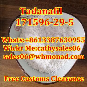 China Supply Cialis,tadanafil powder CAS NO.-5Product