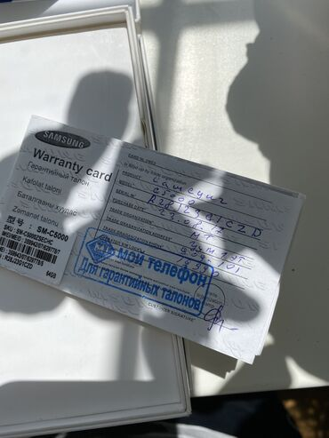 На запчасти Samsung Galaxy C5 2016 64 ГБ Белый