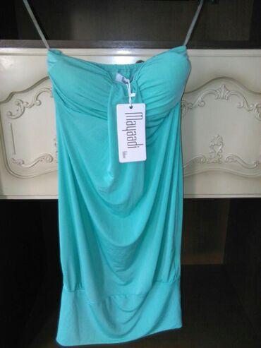 Haljine   Bogatic: Nova kvalitetna mokra l8kra top haljina s velicina.savrsena.jako lepa
