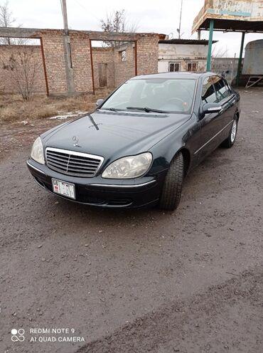 Mercedes-Benz S-Class 3.5 л. 2004 | 12345678 км