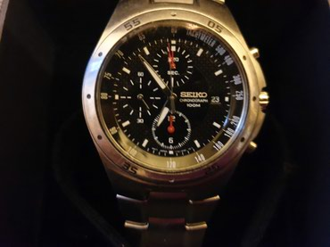 SEIKO men's watch σε Athens