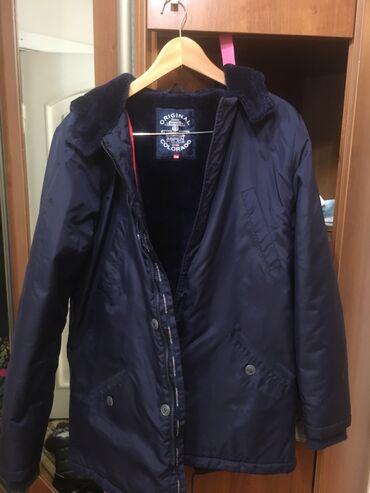 Зимняя куртка, на подростка 16-17 лет