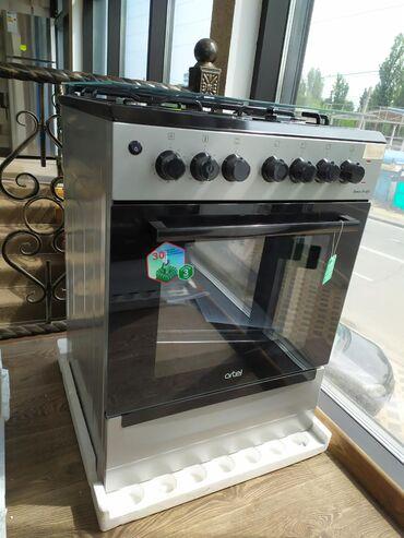 Техника для кухни в Кыргызстан: Газовая плита ArtelГарантия 3 года!Можно взять в рассрочку!Бесплатная