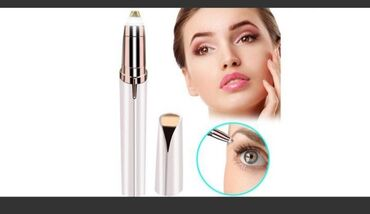 Эпилятор Flawless Brows подарит вам безболезненное и точное удаление