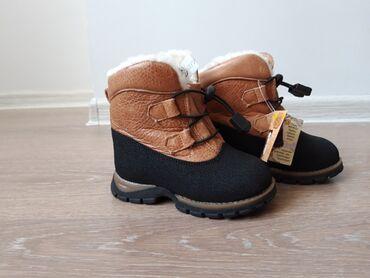 Скороход Меринос.  Кожаные ботинки.   Из шерсти Мериноса.  Производств