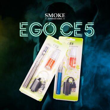 jelektronnyj kaljan ego ce5 в Кыргызстан: Электронная сигарета!!! Ego ce5!!!  EGO CE5 650 mAh– отличный выбор