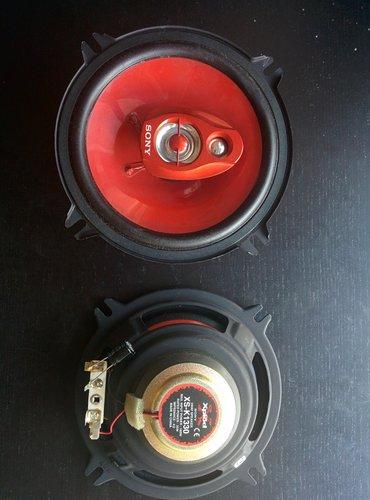 Ανταλλακτικά Αυτοκινήτου & Αξεσουάρ - Ελλαδα: Ηχεία SONY XPLOD XS- Κ1330 Max. Input 160W, Max. Power 35W, με