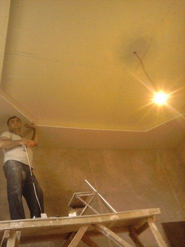 Bakı şəhərində Alcipan padvisnoy ustasiyam  düz tavan 1kv 3/5 azn fiqur 5/10 azn
