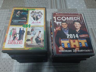 Продаю DVD диски, 40шт