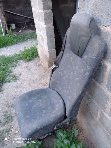 Сиденье для бусика 16 штук все сиденье откидная и ремень безопасности