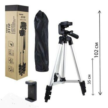 foto kamera - Azərbaycan: Kamera ve telefon tutacagiTripod 3110 model 102sm uzunluguKamera
