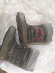 Dečije Cipele i Čizme - Svilajnac: Pollino gumene cizme broj 24