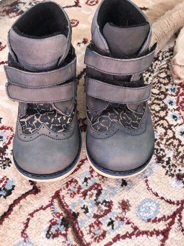 Деми ботинки,размер 25