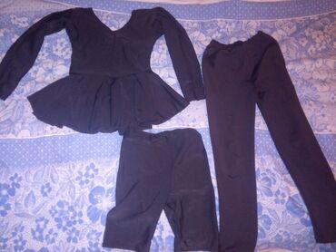 Продаю костюм для танцев, гимнастики