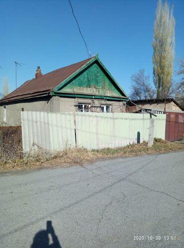 Продам Дом 62 кв. м, 3 комнаты