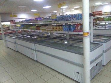 Оборудование для бизнеса в Кок-Ой: Морозильныйморозильник морозильник холодильник ларь бонета в