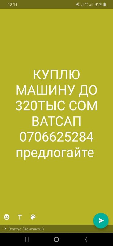 купить диски гольф 4 в Кыргызстан: Suzuki Swift 1.5 л. 2002