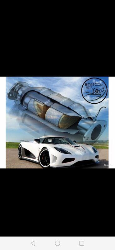 Выкуп автомобильных катализаторов, дорого, звоните примерная