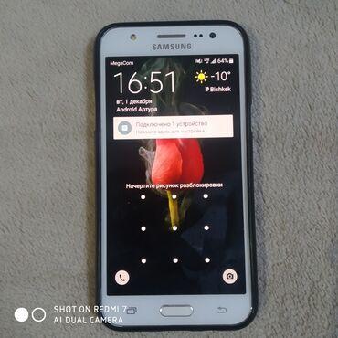 Продаю телефон в идеальном состоянии работает идеально. В комплекте