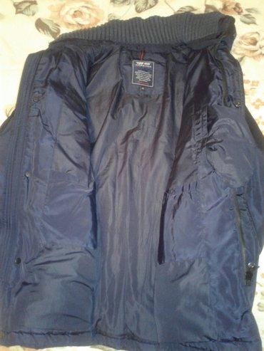 Мужская, зимняя куртка. Наполнитель холофайбер. Размер 52 в Бишкек