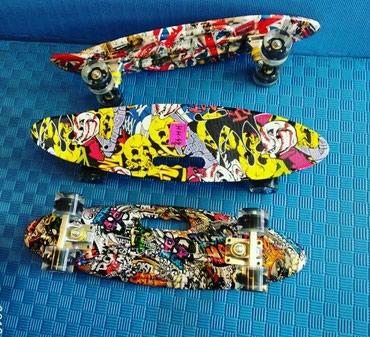 Sumqayıt şəhərində Penny skateboard-orjinaldı,80kq-a qədər çəki götürür.Peşəkar