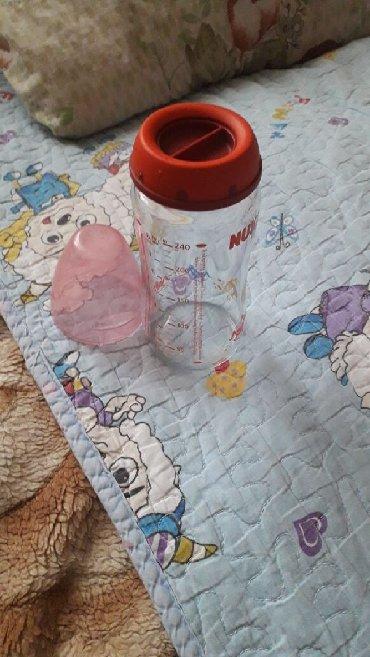 odejalo 200 210 в Кыргызстан: Бутылочки NUK 200- 300 мг