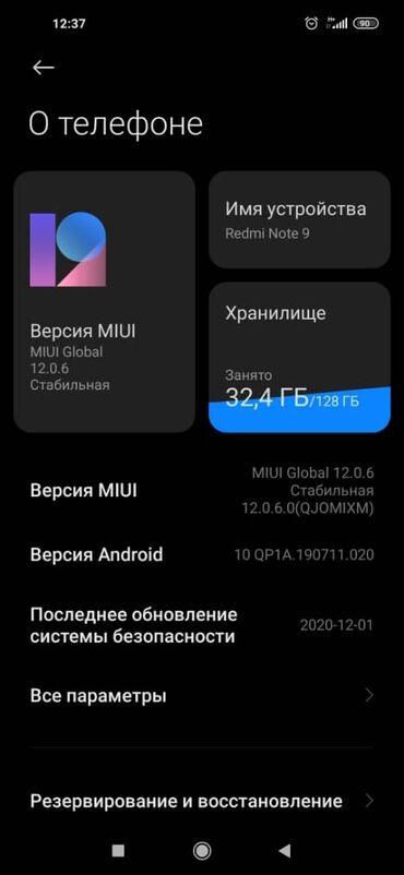 sony купить телефон в Кыргызстан: Б/у Xiaomi Redmi Note 9 128 ГБ Черный
