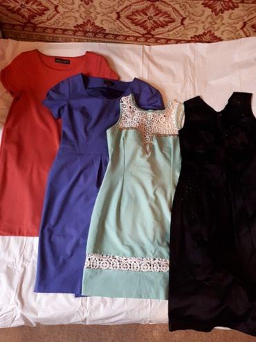 Классные коктейльные платья, четыре в Бишкек