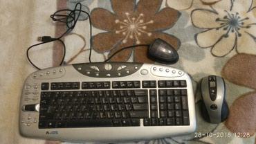 фортепиано на клавиатуре в Азербайджан: Беспроводной комплект A4Tech: мышь RBW-5 & клавиатура