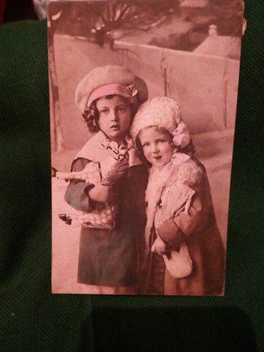 stara razglednica fotografija,1922god - Beograd