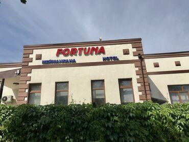 Гостиница Фортуна предлагает уютные, чистые номера для Вашего отдыха!!