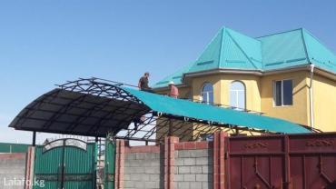 Навесы  в Бишкек - фото 6