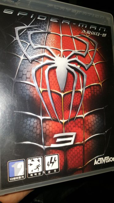 Bakı şəhərində Spiderman 3 Problemsiz oyundur uzun zamandir istifade edilmir Qiymet