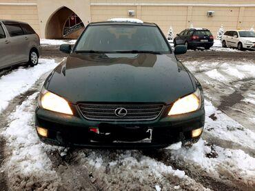 девушки по вызов бишкек в Кыргызстан: Lexus IS 2 л. 1999 | 321000 км