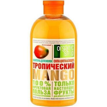 quest shop muzhskaja odezhda nord в Кыргызстан: Organic Shop Тропический манго Фрукты Шампунь 500 мл