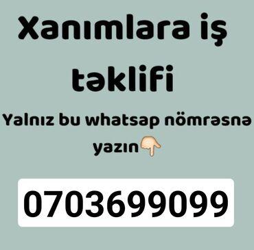 телефон флай ff246 в Азербайджан: Консультант сетевого маркетинга. Safe business. Любой возраст. Неполный рабочий день