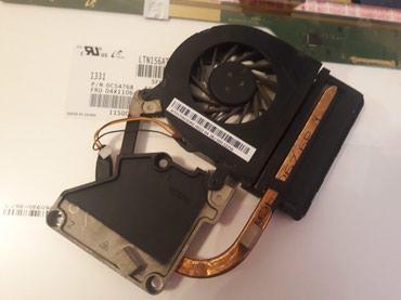 системы охлаждения концентраты в Кыргызстан: Система охлаждения на ноутбук Lenovo g505 цена 800сом