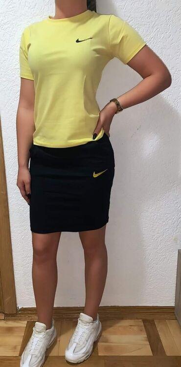 Ostalo   Sokobanja: Nike komplet 1450 Univerzalna vel