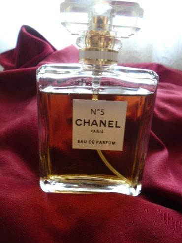 Odlično urađena, postojana i jako slična originalu kopija parfema - Belgrade