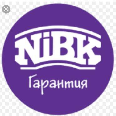 north face original в Кыргызстан: АвтозапчастиТормозные колодки NIBKЯпонские, оригинальные колодки (не
