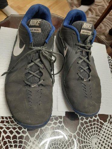 Kosarka - Srbija: Nike air max muske kosarkaske patike br 47.5 31cm