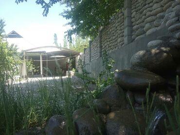 Недвижимость - Кызыл-Кия: 10 соток, Для сельского хозяйства, Срочная продажа, Красная книга