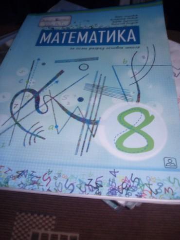 Knjige, časopisi, CD i DVD   Varvarin: Udzbenik iz matematike zavod za 8 razred kao nov