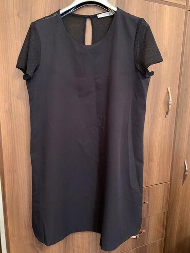 Продаю платье размер 44-46